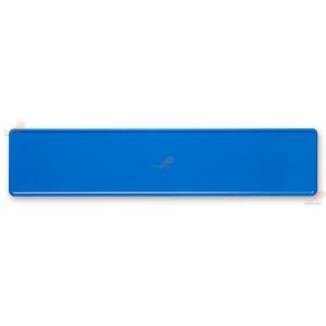 Albastru reflectorizant