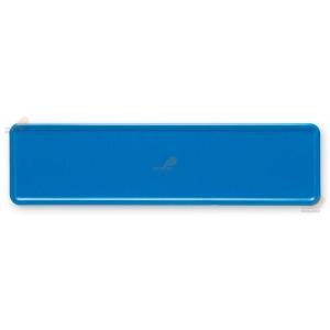 Blue mini  (albastru)