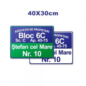 Placa aluminiu model 1 40x30cm