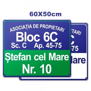 Placa aluminiu model 1 60x50cm