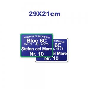 Placa aluminiu model 2 29x21cm