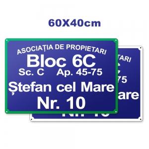 Placa aluminiu model 2 60x40cm