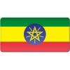 Placa steag Etiopia